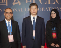 DAFZA signs MoU with Guangdong Free Trade Zone
