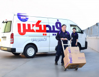FedEx releases 2020 Global Citizenship Report