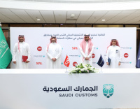 Saudi Arabian Logistics takes over customs operations in airports