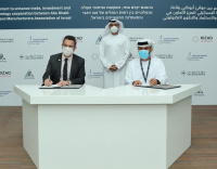 Abu Dhabi Ports tade agreement marks turning point in UAE and Israeli business relations
