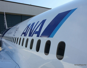 PHOTOS: ANA's First Boeing 787 To Enter Service