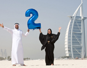 IN PICS: flydubai celebrates second anniversary