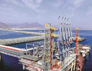 Fujairah launches UAE's first Indian Ocean VLCC jetty