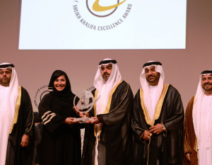 Jafza wins Sheikh Khalifa Excellence Award