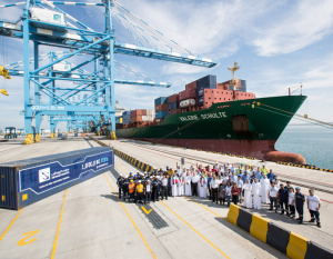 Khalifa the capital's container port