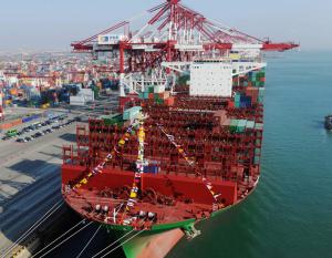 World's largest ship on maiden voyage