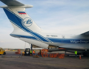 THE BIG PICTURE: VolgaDnepr tree delivery to Uzbekistan