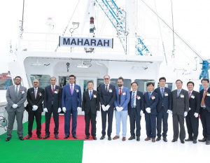 Bahri takes delivery of 38th VLCC 'Maharah'