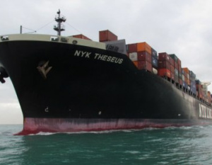 APM Terminals Bahrain welcomes first Hanjin/NYK Service
