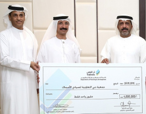 Trakhees supports Dubai fish farms with AED 1-million