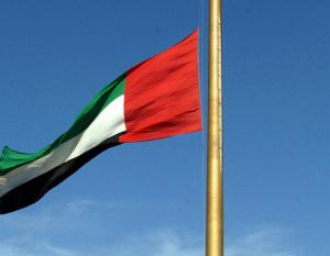 UAE logistics market valued at $27b in 2015