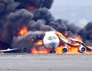 Cargo plane destroyed by airstrikes in Yemen