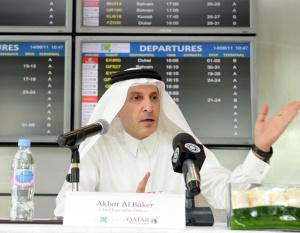 PHOTOS: Doha airport opens new departures terminal