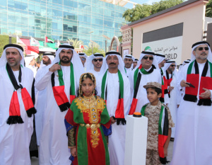 PHOTOS: Industry celebrates 43rd National Day