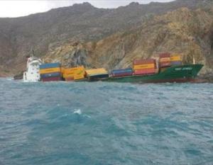VIDEO: Turkish ship crashes into Greek island