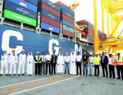 Ocean Alliance starts Hamad Port services with CMA CGM