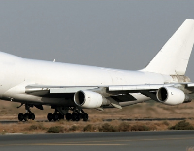 Has anyone lost three Boeing 747 cargo planes?