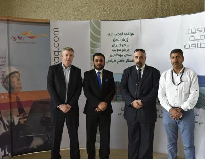 Agility launches oil & gas logistics training centre in Iraq