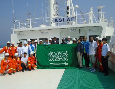 Saudi flag raised aboard Bahri's new VLCC in IMO push