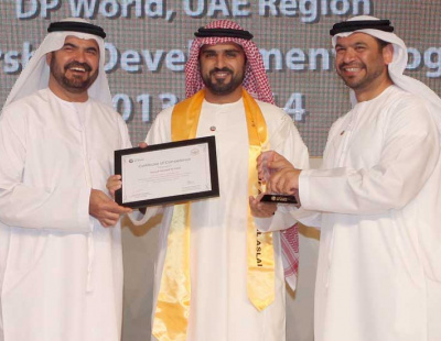 DP World celebrates next generation of Emirati leaders