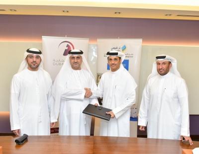 Dubai Trade offers 'Rosoom' e-payment to Trakhees
