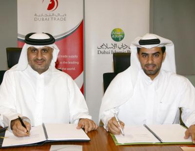 Dubai Trade and Dubai Islamic Bank join forces