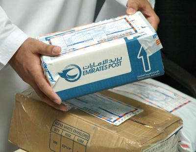 Emirates Post suspends Qatar services