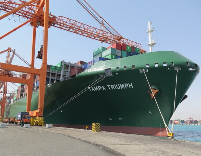 Gulftainer mark Evergreen maiden call at Saudi terminal