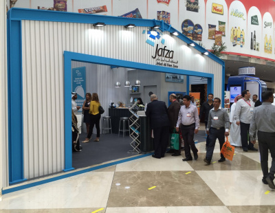 Jebel Ali Freezone reaches out to F&B at Gulfood 2016
