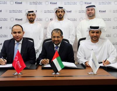 Khalifa Port primary draw of AMS steel foundry in Kizad