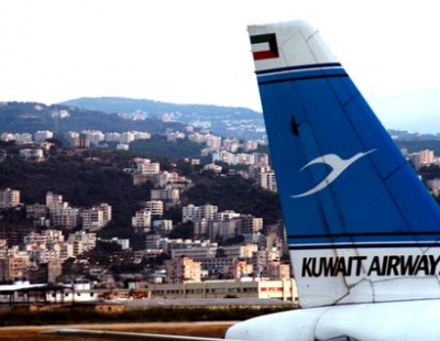 Kuwait customs strike joined by airline employees