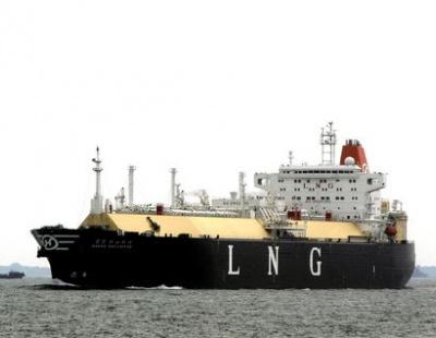 Qatar's Nakilat records Q2 profit drop