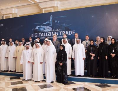 Hamed bin Zayed inaugurates Maqta Gateway