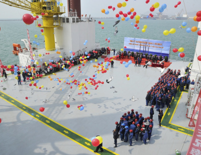 Milaha takes delivery of largest liftboat for Qatar