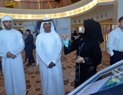 Maqta Gateway innovates online payment, licensing services