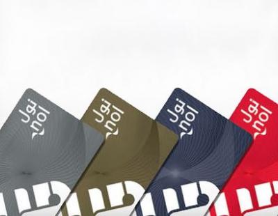 Dubai's RTA announces 50% discount on NoL cards