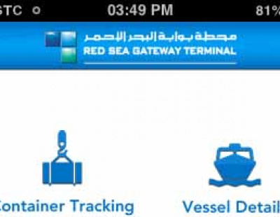 Finding your container on the move