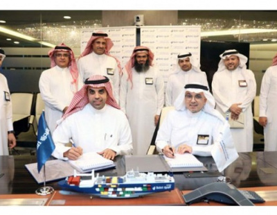 SEC and Bahri sign shipping agreement