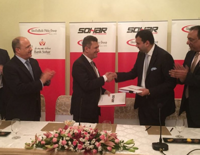 SOHAR cotton plant to create 1,500 jobs, US $300m investment
