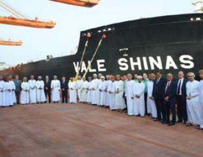 VLOC Vale Shinas docks at the Port of Sohar