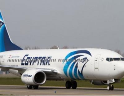 EgyptAir says plane missing over Meditteranean
