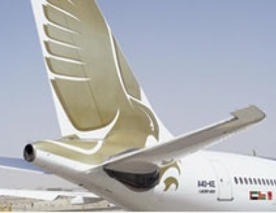 Merger is out of our hands, says Gulf Air