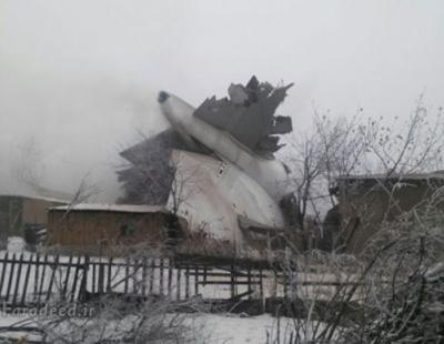 Cargo plane crash wipes out half a town in Kyrgyzstan