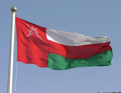 Extension granted for $15bn Oman Rail tender