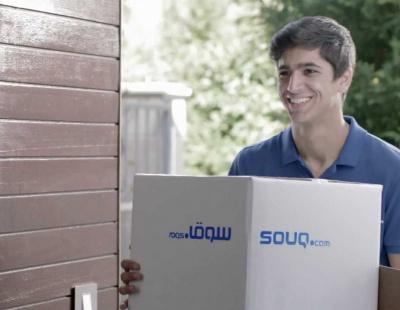 Amazon bids for Souq.com for reported half a billion
