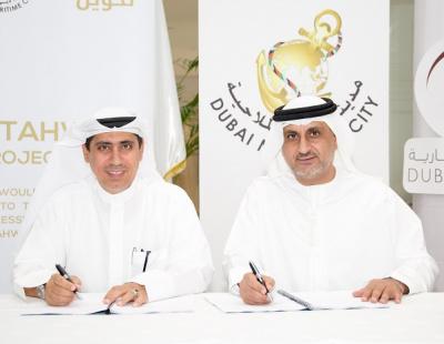 Dubai Trade enhanced 'smart shipping' with e-service integration