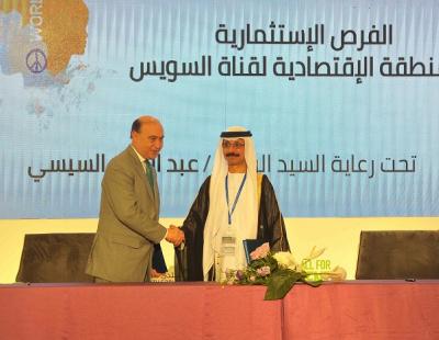 DP World to develop Suez Canal freezone
