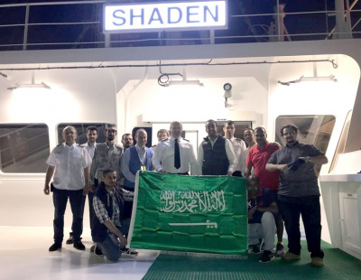 Saudi flag raised on Bahri's fifth VLCC received in 2017