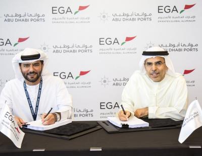 Khalifa Port takes on SOHAR with EGA partnership
