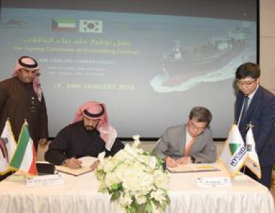 KOTC to buy three gas tankers from HHI in major fleet overhaul